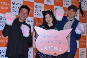 (左から)山本透監督、松岡茉優、杉作氏