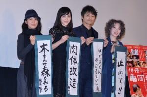 (左から)横浜聡子監督、麻生久美子、安田顕、三田佳子
