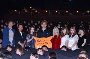 (左から)杉作氏、山本透監督、松岡茉優、つるの剛士、SCANDAL