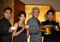 (左から)山田孝之、柴咲コウ、小栗旬、向井理