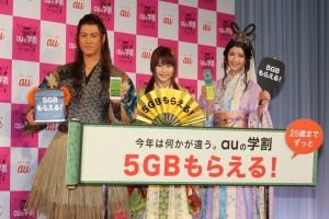 (左から)桐谷健太、有村架純、菜々緒