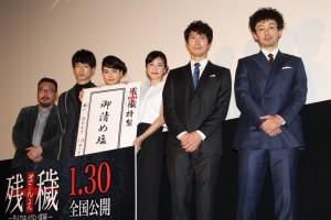(左から)中村義洋監督、坂口健太郎、橋本愛、竹内結子、佐々木蔵之介、滝藤賢一