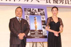「第39回日本アカデミー賞」で司会を務める西田敏行(左)と宮沢りえ