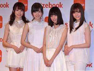 乃木坂46の(左から)衛藤美彩、白石麻衣、西野七瀬、松村沙友理