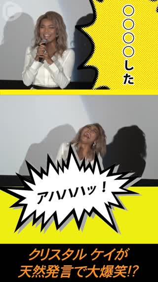 クリスタルケイ天然発言で大爆笑!? 最新曲 生歌初披露 画像1