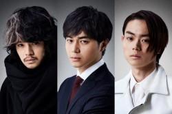 今秋公開予定『デスノート2016』のキャストたち(左から池松壮亮、東出昌大、菅田将暉)