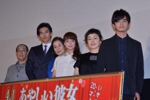 (左から)志賀廣太郎、要潤、倍賞美津子、多部未華子、小林聡美、北村匠海