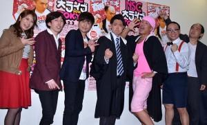 (左から)福本愛奈、2丁拳銃、ギガスラッシュ!!、トレンディエンジェル