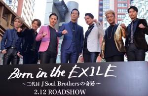(左から)岩田剛典、NAOTO、登坂広臣、小林直己、今市隆二、ELLY、山下健二郎