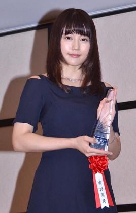 「2016年エランドール賞」新人賞を受賞した有村架純