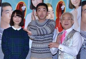 (左から)松井玲奈、柄本時生、小堺一機