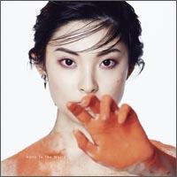 家入レオ「Hello To The World」(初回限定盤A:CD+DVD)2月17日発売 1700円(税別)