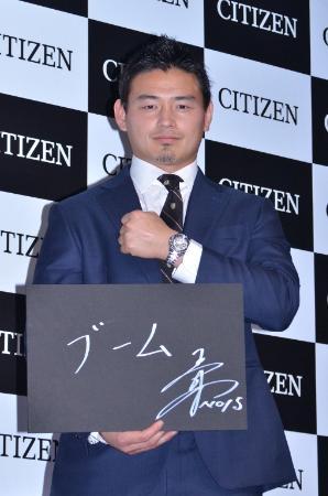 シチズン時計のブランドアンバサダーに起用された五郎丸歩選手