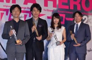 (左から)佐藤信介監督、大泉洋、有村架純、花沢健吾氏