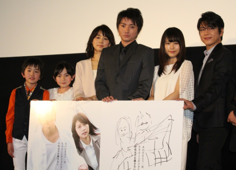 (左から)中川翼、鈴木梨央、石田ゆり子、藤原竜也、有村架純、及川光博