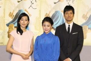 (左から)木村多江、高畑充希、西島秀俊