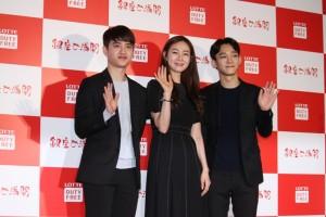 (左から)EXOのD.O.、チェ・ジウ、EXOのCHEN