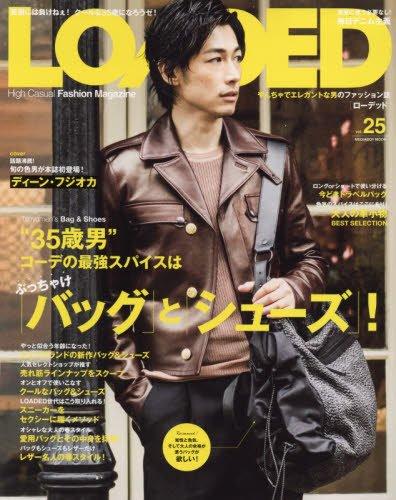 ディーン・フジオカが表紙を飾る「LOADED vol.25」