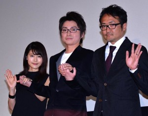 舞台あいさつに登壇した(左から)有村架純、藤原竜也、平川雄一朗監督