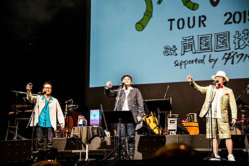 BEGIN 両国国技館で25周年イヤー終了 桐谷健太出演CM曲「海の声」や総勢127名の「島人ぬ宝」も 画像1