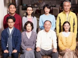 (C)2016「家族はつらいよ」製作委員会