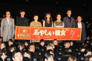 (左から)水田伸生監督、北村匠海、小林聡美、多部未華子、倍賞美津子、要潤、志賀廣太郎