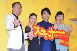 (左から)金子修介監督、杉咲花、野村萬斎、ちすん