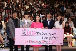 (左から)徳井義実、瀬戸康史、中谷美紀、藤木直人、大政絢