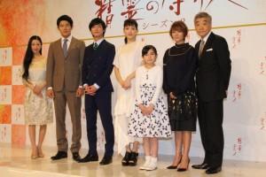 (左から)壇蜜、鈴木亮平、板垣瑞生、綾瀬はるか、鈴木梨央、真木よう子、柄本明