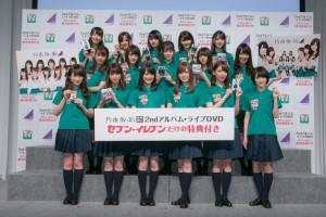 乃木坂46の選抜メンバー16人