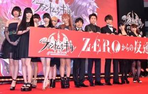 (左から)でんぱ組.inc、塩谷直義監督、藤原竜也、今泉潤プロデューサー、ゆかな、阿澄佳奈