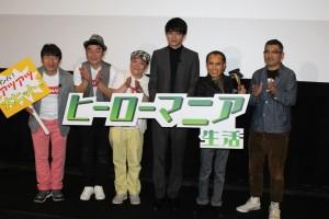 (左から)寺門ジモン、肥後克広、上島竜兵、東出昌大、片岡鶴太郎、豊島圭介監督