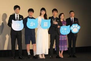 (左から)永井聡監督、濱田岳、宮崎あおい、佐藤健、原田美枝子、奥田瑛二