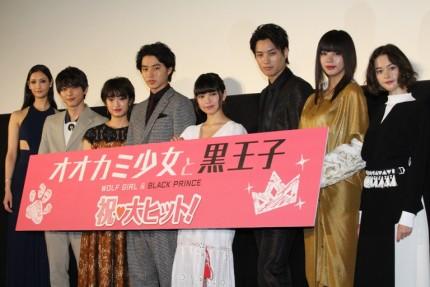 (左から)菜々緒、吉沢亮、門脇麦、山崎賢人、二階堂ふみ、鈴木伸之、池田エライザ、玉城ティナ