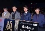 (左から)山下智彦監督、松平健、石黒賢、小野塚勇人