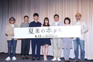 (左から)廣木隆一監督、小林薫、工藤阿須加、有村架純、光石研、吉行和子、原作者の森沢明夫氏