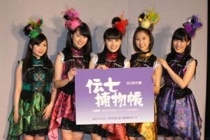 (左から)有安杏果、佐々木彩夏、百田夏菜子、玉井詩織、高城れに