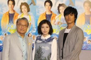 (左から)伊東四朗、松岡茉優、桐谷健太