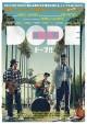 ファレル・ウィリアムスがプロデュース&楽曲提供の映画『DOPE/ドープ!!』7月30日、日本公開決定! 画像1