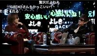 YOSHIKI(X JAPAN)×GACKT、高見沢俊彦(THE ALFEE) HYDEの話も飛び出す連夜の伝説共演レポート到着 画像1