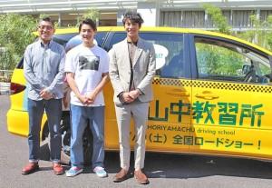 (左から)豊島圭介監督、野村周平、賀来賢人
