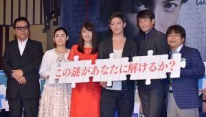 (左から)和泉聖治監督、石田ひかり、広瀬アリス、玉木宏、吉田栄作、小倉久寛