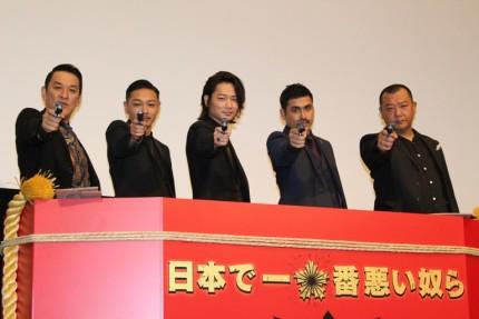 (左から)ピエール瀧、YOUNG DAIS、綾野剛、植野行雄、木下隆行