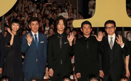 (左から)榮倉奈々、佐藤浩市、綾野剛、永瀬正敏、三浦友和