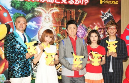 (左から)あばれる君、中川翔子、市川染五郎、松岡茉優、山寺宏一