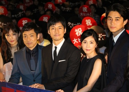 (左から)川口春奈、香川照之、西島秀俊、竹内結子、東出昌大