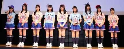 AKB48チーム8が応援ユニフォームで登場
