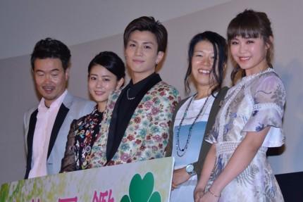 (左から)三木康一郎監督、高畑充希、岩田剛典、有川浩氏、鷲尾伶菜