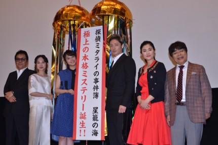 (左から)和泉聖治監督、谷村美月、広瀬アリス、玉木宏、石田ひかり、小倉久寛