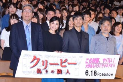 (左から)前川裕氏、竹内結子、西島秀俊、黒沢清監督